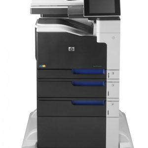 Colour Multifunction Copier