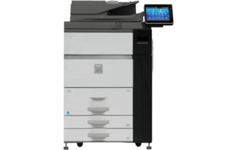 SHARP MX-M1204 MULTIFUNCTION COPIER12