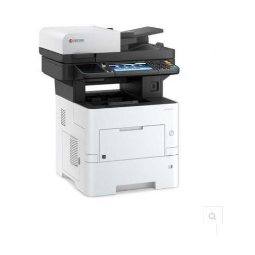 KYOCERA ECOSYS M3645idn MULTIFUNCTION PRINTER