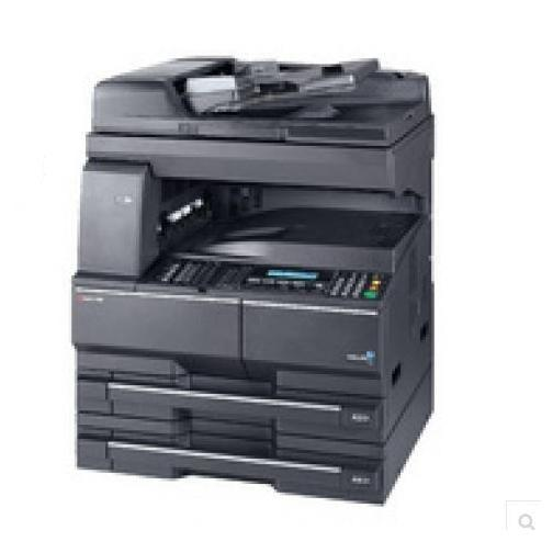 KYOCERA TASKalfa 221 MULTIFUNCTION BLACK & WHITE COPIER